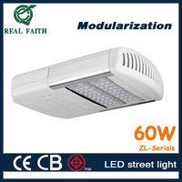 High power high brightness street light shield