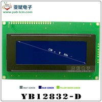 128 * 32 graphic dot matrix LCD module performance stable friendly interface