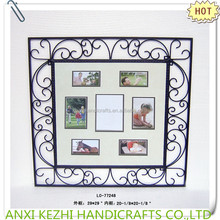 LC-77248 Vintage square metal picture photo frame