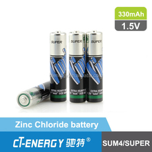 No Mercury Chloride Battery Dry Cell Battery AAA Size