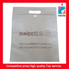 Eco Friendly PP Non Woven Press Button Bag