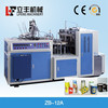 prices of paper cup machine jbz-a12 paper cup making machine prices