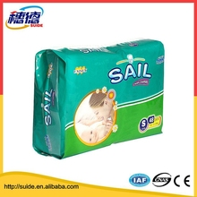 Alibaba china baby diapers in bales, baby diapers in bulk, baby diapers indonesia