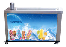 Ice lolly making machine popsicle machine mk240