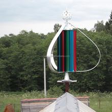 Venta de la fábrica! generador eólico de eje vertical 400 w