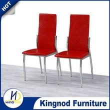 alibaba modern dining room furniture PU chair in good taste