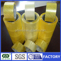 BOPP/OPP packing tape for carton sealing/gift packaging made in China