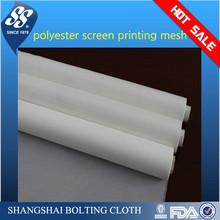 77t / 200 mesh screen printing mesh yellow color fine mesh screen