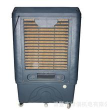 Plastic water industrial fan cooler aircooler with low price