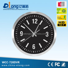 Clock Type HD 720P(1280x720) Wall-Hanging Hidden Security Camera with DR function