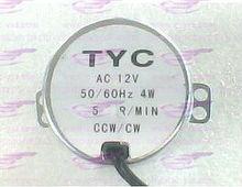 AC: 12V 4W 5rpm/min synchronous motor ,Pump Motor Power ,Light box handicraft motor
