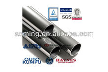 INCONEL 686 / N06686 / 2.4606