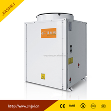 Heating And Hot Water Commercial Circulating Air Source Heat Pump