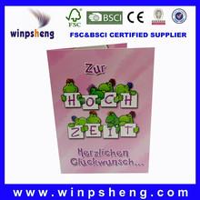 Guang Dong 3d Wedding Invitation Card