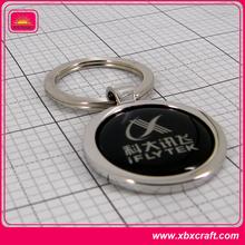 Custom car key chain with car logo