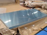 shandong jian building materials aluminum alloy sheet plate 1050 1060 1070 1100