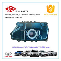 1101100-G08 Great Wall Voleex C30 Fuel Tank