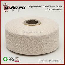 oe recycled super bulky milk cotton yarn