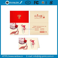 Handmade decoration greeting card printing manufacturer Guangdong