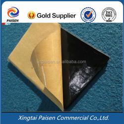 best service sound insulation butyl rubber sheet/sound proof insulation sheet