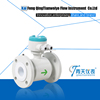 high accuracy remote type electromagnetic flowmeter