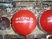 hot sale cheap wholesale globes balloon