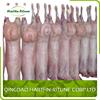 Australian Lamb & Mutton (Halal & Frozen)
