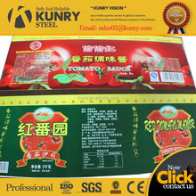 0.24mm T4 four color printed tinplate for dry food can