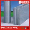 Wuhan Daquan Lightweight EPS cement sandwich wall panel - cheapest wall panel