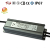 OEM is avaliable no noise, no flicker five years warranty single output waterproof 200W 12V PWM dimming led driver