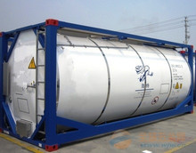 Brand new gas container with low price