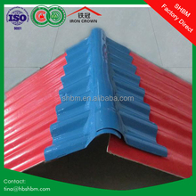 High strength anti corrosion insulation long life service of different types of life comfort sheet set