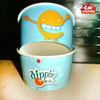 logo printed disposable paper coffee cups ice cream bowl
