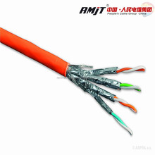 Copper conductor PVC insulated and sheathed shield wire