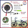 CE hot programmable 350w 20 inch electric bicycle motor kit
