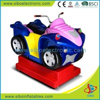 GM57 SiBo kiddie carousel ride joy swing car for sale