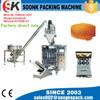 SK-220FT soya milk making machine for plastic packaging bag