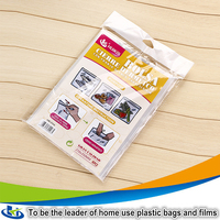 plastic bags for rice packaging customized zip lock bag poly bag