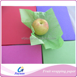 Red, Purple, Green and Rose Fruit Wrapping Paper for Sale