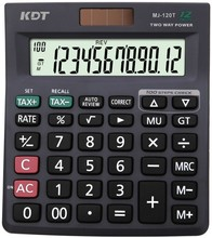 latest check&correct function dual power calculator MJ-120T