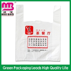 design your own custom made hdpe plastic tshirt shopping bag