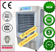room freshner aircooler gym fan evaportaive air cooler