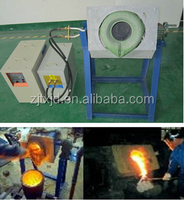 Environmental Medium Frequency Aluminum Melting Furnace