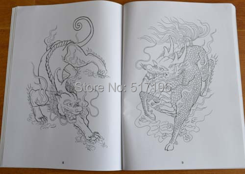 Wholesale 2015 new china tattoo books unicorn koi fish for Dragon koi for sale