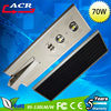 Cost-Effective Meanwell Driver Motion Sensor All In One Solar Led Street Light 70w