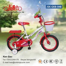 "12"" kids quad bikes/ New models bicicletas/bicycle in dubai"