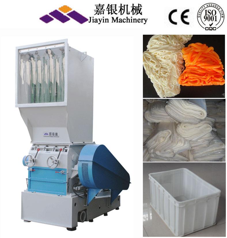 heavy duty shredder machine price