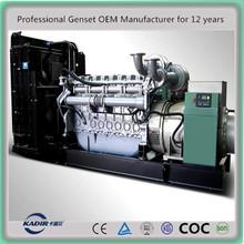 12 года OEM для 10 kva к 2500 ква генераторной установки с Perkins двигатель