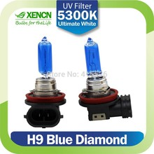 XENCN automotive halogen headlight H9 12V 65W 5300K Xenon Look Blue Diamond Light