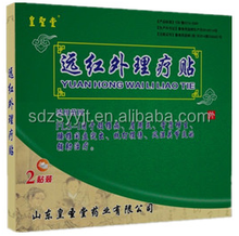 Patch/plaster for muscular tension and strain, stiff neck, aching shoulders, rheumatism, lumbago, sciatica